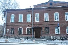 Екатеринбургский экономико-технологический колледж