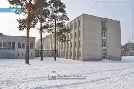 Екатеринбургский энергетический техникум
