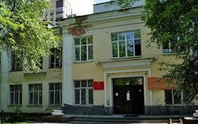 Екатеринбургский техникум отраслевых технологий и сервиса