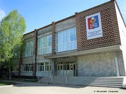 Уральский колледж технологий и предпринимательства