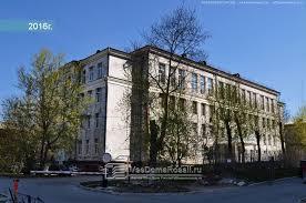 Свердловский областной педагогический колледж