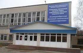 Екатеринбургский техникум химического машиностроения