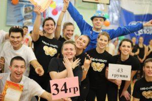 Колледж физической культуры и спорта Спарта