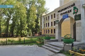 Свердловский областной медицинский колледж