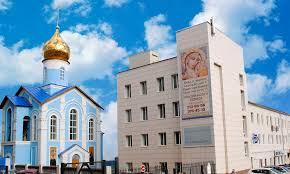 Уральская школа бизнеса