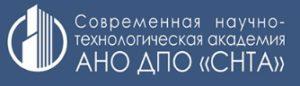Современная Научно-Технологическая Академия