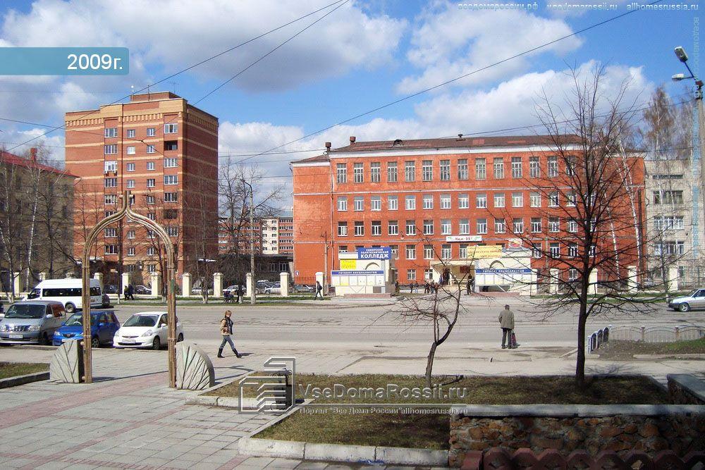 Сибирский политехнический колледж