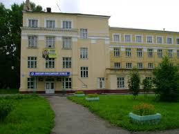 Новосибирский политехнический колледж (Бывший лицей)