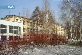 Новосибирский педагогический колледж №2