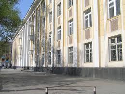 ГБПОУ НСО «Новосибирский авиационный технический колледж имени Б.С. Галущака»