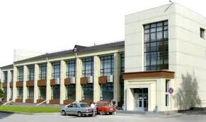 Новосибирский кооперативный техникум имени А.Н. Косыгина
