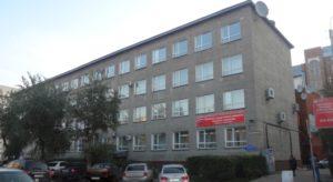 Факультет СПО СКИТУ