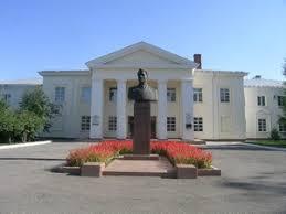 Омский летно-технический колледж гражданской авиации им. А.В. Ляпидевского