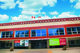 Колледж `Ориентир` Омского государственного технического университета