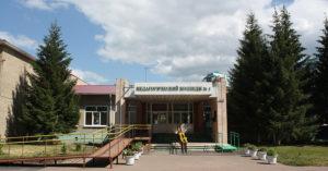 Омский педагогический колледж № 1