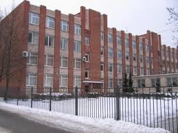 Высшая банковская школа