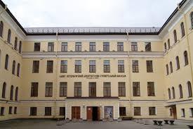 Санкт-Петербургский архитектурно-строительный колледж