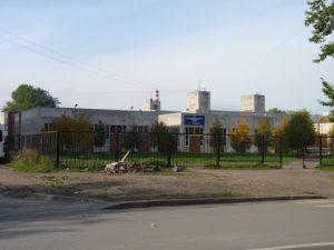 Электромашиностроительный колледж