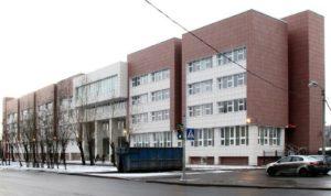 Техникум Автосервис (Многофункциональный центр прикладных квалификаций)