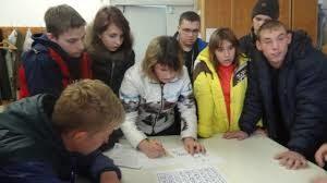 Новосибирский центр профессионального обучения № 1