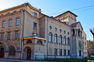 Санкт-Петербургское музыкально-педагогическое училище