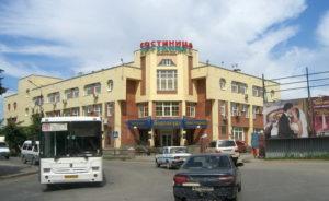 Новосибирский лицей питания