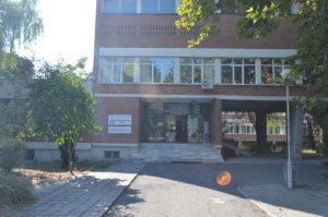 Московский Экономический Бизнес Колледж