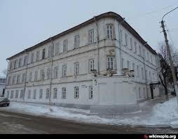 Костромской областной медицинский колледж имени Героя Советского Союза С.А. Богомолова