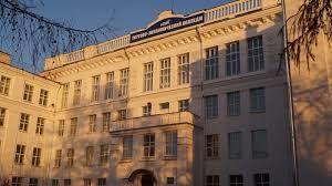 Костромской торгово-экономический колледж
