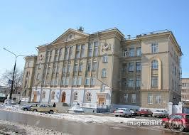 Магнитогорский строительный колледж