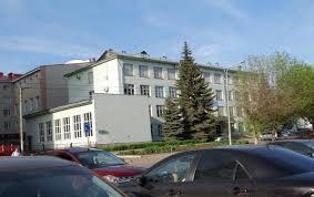 Уфимский финансово-экономический колледж