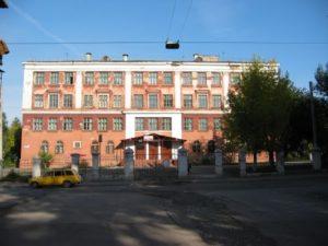 Магнитогорский торгово-экономический техникум