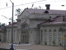 ФСИН России Профессиональное училище № 308