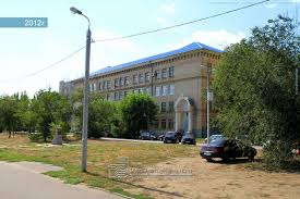 Курганское училище (колледж) олимпийского резерва