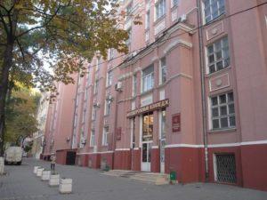 Ростовский-на-Дону автодорожный колледж