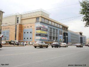 Уфимский профессиональный колледж имени Героя Советского Союза Султана Бикеева