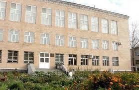 Курганский Технологический Колледж Имени Героя Советского Союза Н.Я.Анфиногенова