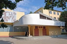 Марийский республиканский колледж культуры и искусств имени И.С. Палантая