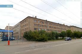 Уфимский колледж предпринимательства, экологии и дизайна