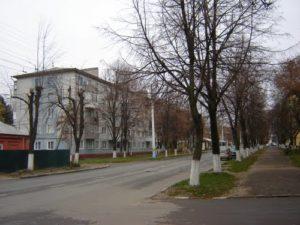 Профессиональное училище № 11 Краснодарского края