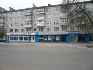 Профессиональное училище № 195 ФСИН