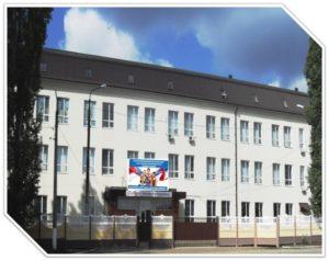 Профессиональное училище № 40