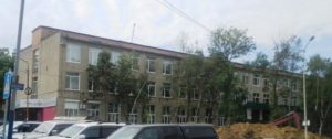 Дальневосточный Энергетический Колледж
