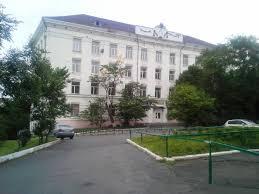 Владивостокский Гидрометеорологический Колледж