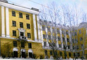 Профессиональное училище № 28 г. Златоуста