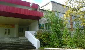 Златоустовский педагогический колледж