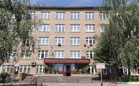 Ижевский Финансово-юридический колледж