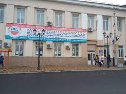 Строительное профессиональное училище № 20