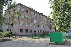 Профессиональное училище № 69