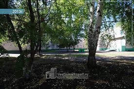 Нижнекамский педагогический колледж